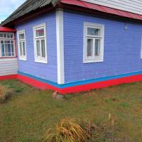 Zdjęcia hotelu: Folk house, Kamenyuky