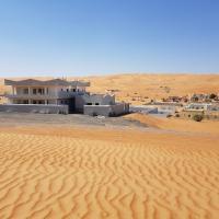 Zdjęcia hotelu: Home X4, Al Wāşil