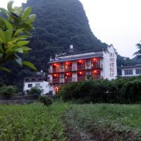Hotel Pictures: Pu Yue Ju Rural Resort, Yangshuo
