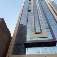 Foto Hotel: فندق مواسم اجياد السد, La Mecca