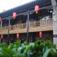 Fotos do Hotel: Pingyao Hong Jin Tai Fork Inn Part B, Pingyao