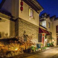 Hotellikuvia: Laomendong Scenic Area Villa, Nanjing