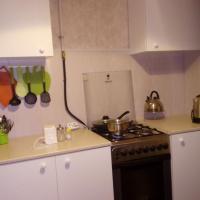 Zdjęcia hotelu: Hostel74, Czelabińsk