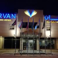 Fotos de l'hotel: Varvan Al-Jubail, Al Jubail