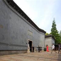 Zdjęcia hotelu: Waterside Resort, Tongxiang