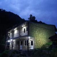 Zdjęcia hotelu: Sarnaghbyur, Alaverdi