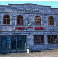 Zdjęcia hotelu: Hotel Baze, Goris
