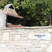 Fotos del hotel: Rodoulas Village House, Silikou