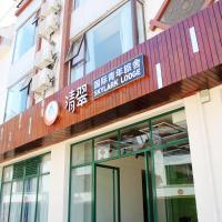 Hotel Pictures: Skylark Lodge, Xichang