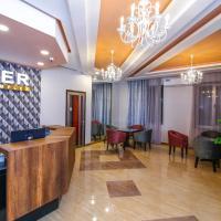 Zdjęcia hotelu: Hotel Lider Complex, Vayk'