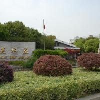 Hotel Pictures: Jingyuan Hotel, Qingpu