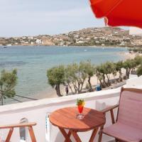 Φωτογραφίες: Alexandra's Rooms , Παροικιά