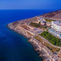 Fotografie hotelů: Stone Beach, Qeparo