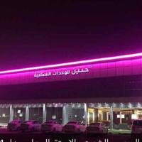 Fotos de l'hotel: نزل حنين, Riad