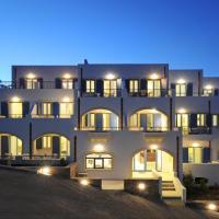 Hotellbilder: Anatoli, Agia Pelagia Kythira