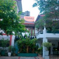 Zdjęcia hotelu: Thilaka Holiday Hotel, Anuradhapura