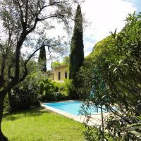 Hotel Pictures: Les Montades Chambres d'Hôtes, Anduze