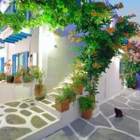 Hotellikuvia: Hotel Nazos, Mykonos
