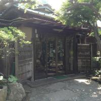 KKR Zushi Shotei-en