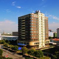 Hotel Pictures: Baiyi Hotel Apartment, Shanghai