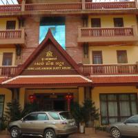 Photos de l'hôtel: Seng Live Angkor Guesthouse, Siem Reap