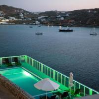 Fotos do Hotel: Vana Holidays, Ornos