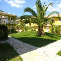 Hotel Pictures: Appart'Hotel Residella Aubagne Gémenos, Gémenos