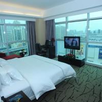Xiamen Landscape Neegeen Hotel