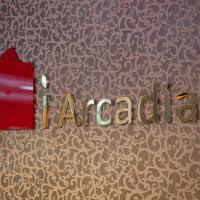 Zdjęcia hotelu: Boutique Apart - Hotel iArcadia, Odessa
