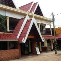 Pon's River Guesthouse