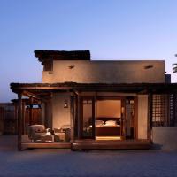 Hotel Pictures: Anantara Sir Bani Yas Island Al Yamm Villa Resort, Da'sah