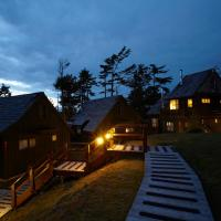 Hotel Pictures: Middle Beach Lodge, Tofino