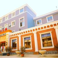 Hotel Pictures: Nafee Hotel, Zhenjiang