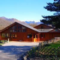 Hotel Pictures: L'Abri d'Arlos, Arlos