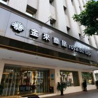 酒店图片: 金来商旅, 台北