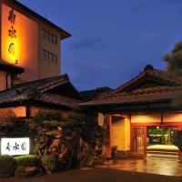 Hotel Syusui-en
