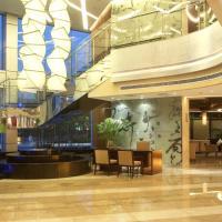 Fotos del hotel: Fangyuan Jinling Plaza, Nankín