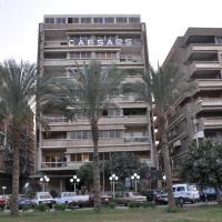 Hotellbilder: Caesars Palace Apartments, Kairo