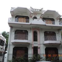 Hotelbilder: Emerald Residency, Kalkutta