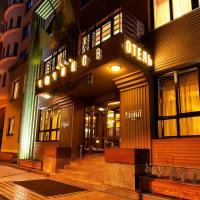 Hotelfoto's: Chichikov Hotel, Charkov