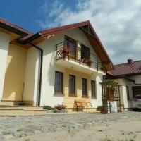 Zdjęcia hotelu: Villa Kwiatowa, Gdańsk