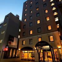 Hotellikuvia: the b tokyo ochanomizu jimbocho, Tokio