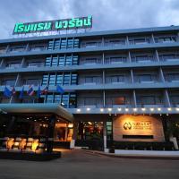 Navarat Heritage Hotel