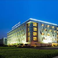 酒店图片: 南京国际博览中心酒店, 南京