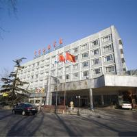 Hotel Pictures: Capital Airport Hotel, Shunyi