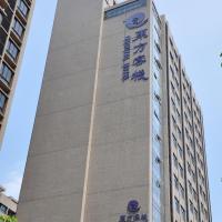 Hotellikuvia: Dongguan Oriental Hotel, Dongguan