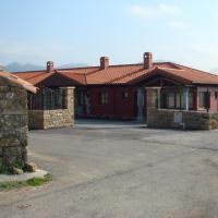 Hotel Pictures: Los Picos de Tereñes, Tereñes