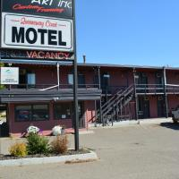 Hotel Pictures: Queensway Court Motel, Prince George
