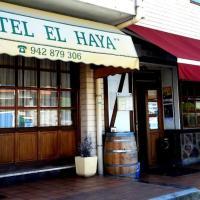 Φωτογραφίες: Hotel El Haya, Ontón