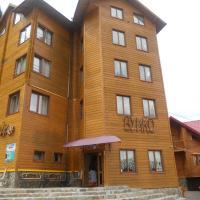 Hotellbilder: Vuyko, Yaremche